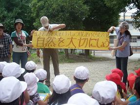 箕面の小学校1年生との山麓学習スクールインタープリター活動報告02