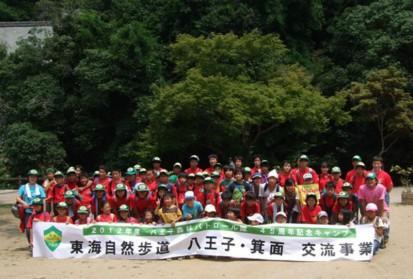 「東海自然歩道」の東西の森林を守る01