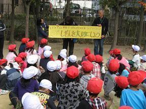 箕面市中小学校での授業の様子01