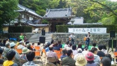 新緑の箕面の森の音楽会、開催しました♪02
