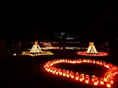 瀧安寺前広場