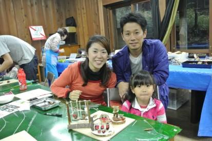 箕面市からの家族