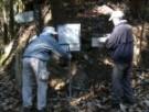 森の案内板の整備