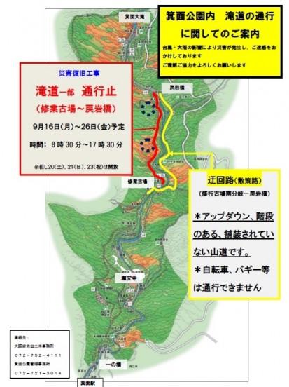 22014府営公園