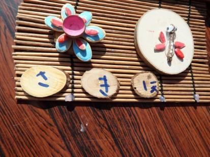 箕面市如意谷非荘園幼稚園の5歳のさきほちゃん (1)