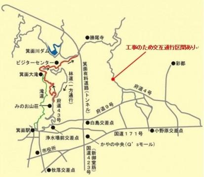 kotsukisei_map[1]
