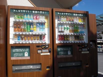 阪急募金自販機