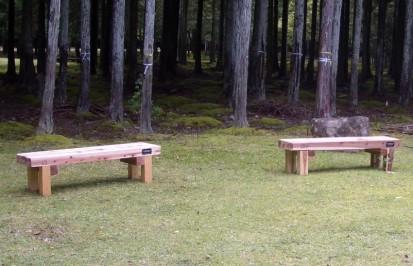 エキスポの森ベンチ1